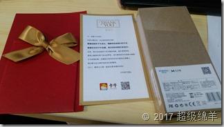 IMG_20170116_100647